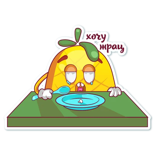 Big cute pineapple messages sticker-1