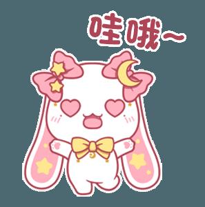 Proud little rabbit messages sticker-3