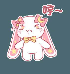 Proud little rabbit messages sticker-7
