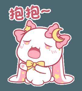 Proud little rabbit messages sticker-5