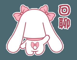 Proud little rabbit messages sticker-11