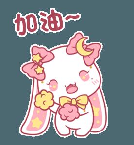 Proud little rabbit messages sticker-6