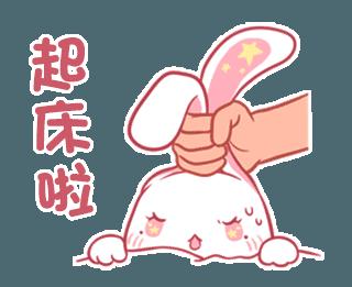 Proud little rabbit messages sticker-2
