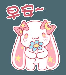 Proud little rabbit messages sticker-10