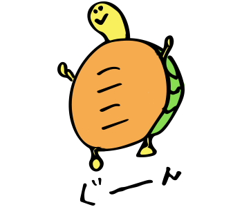 Vitality Turtle Sticker messages sticker-5