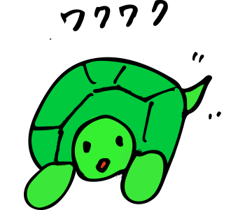 Vitality Turtle Sticker messages sticker-2