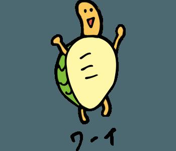 Vitality Turtle Sticker messages sticker-4