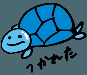 Vitality Turtle Sticker messages sticker-3