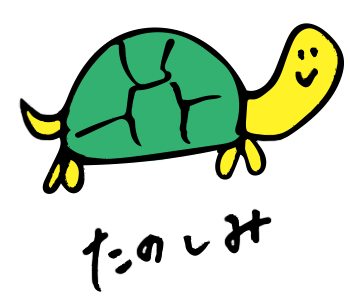 Vitality Turtle Sticker messages sticker-1