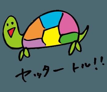 Vitality Turtle Sticker messages sticker-9