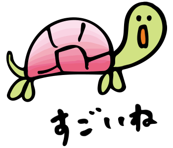Vitality Turtle Sticker messages sticker-0
