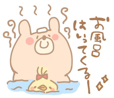 Love Bear Sticker messages sticker-6