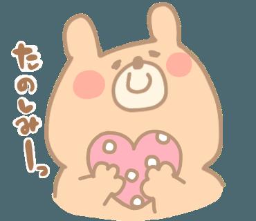 Love Bear Sticker messages sticker-0
