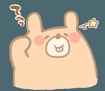 Love Bear Sticker messages sticker-7