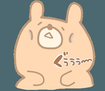 Love Bear Sticker messages sticker-9