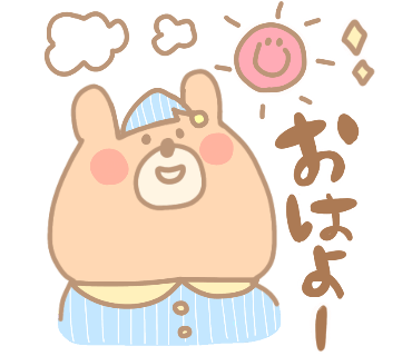Love Bear Sticker messages sticker-1
