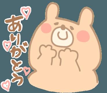 Love Bear Sticker messages sticker-3