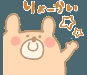Love Bear Sticker messages sticker-10