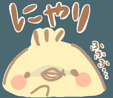 Love Bear Sticker messages sticker-4