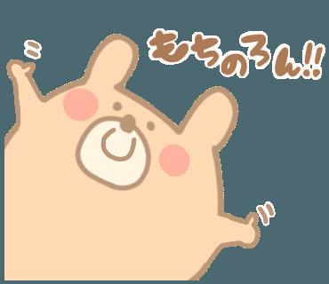 Love Bear Sticker messages sticker-11