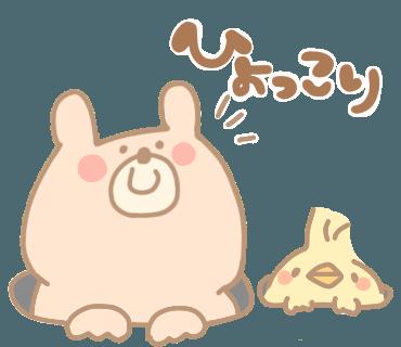 Love Bear Sticker messages sticker-8