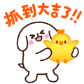 PaoDogLee messages sticker-1
