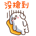 PaoDogLee messages sticker-5