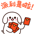 PaoDogLee messages sticker-11