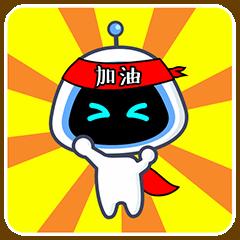 XZhi messages sticker-1