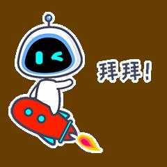 XZhi messages sticker-8