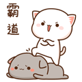 Pesceatto messages sticker-5