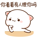 Pesceatto messages sticker-10