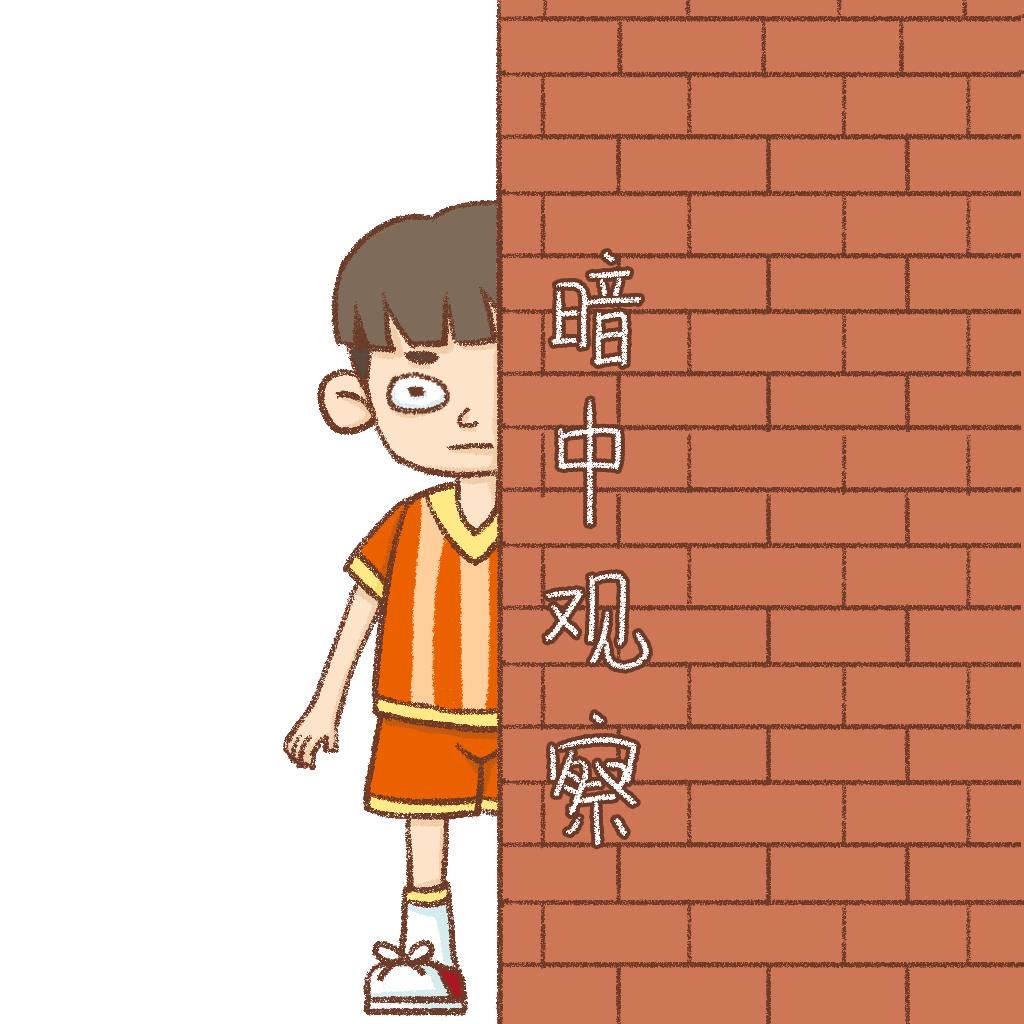 小懂球迷Emoji messages sticker-8