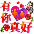 HappyLifePacchetto messages sticker-5