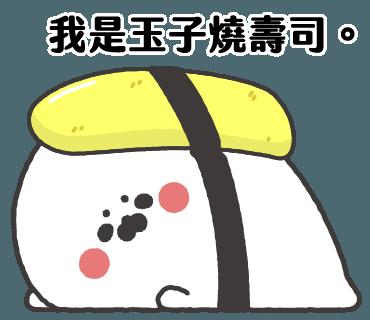 Lazy Seal Sticker messages sticker-2