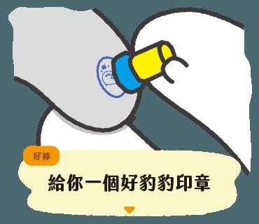 Lazy Seal Sticker messages sticker-5