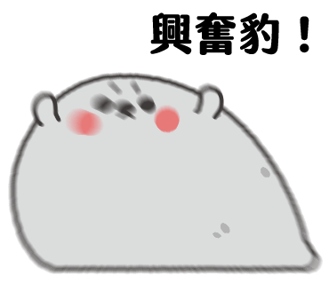 Lazy Seal Sticker messages sticker-1