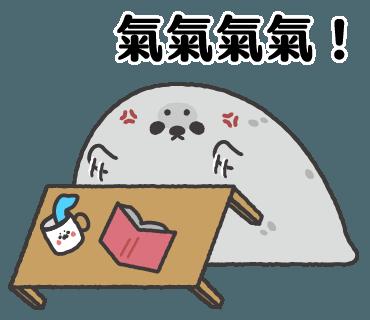 Lazy Seal Sticker messages sticker-7