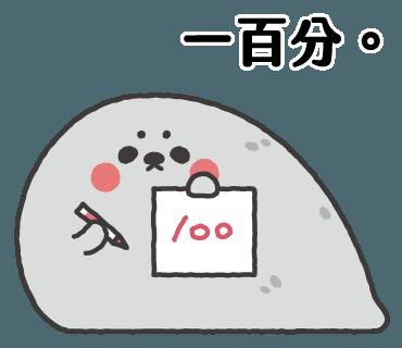Lazy Seal Sticker messages sticker-3