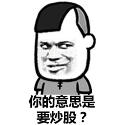 大智慧 STICKER messages sticker-3
