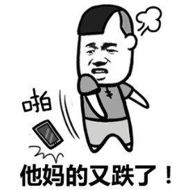大智慧 STICKER messages sticker-2