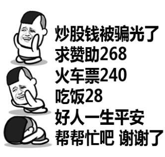 大智慧 STICKER messages sticker-0
