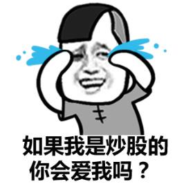 大智慧 STICKER messages sticker-9
