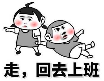 大智慧 STICKER messages sticker-5