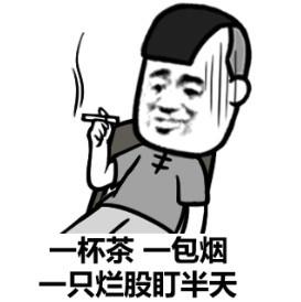 大智慧 STICKER messages sticker-7