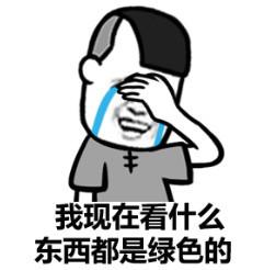 大智慧 STICKER messages sticker-6