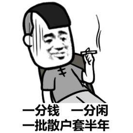 大智慧 STICKER messages sticker-4