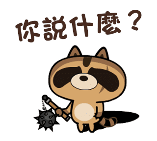 daily life of cute raccoons messages sticker-5