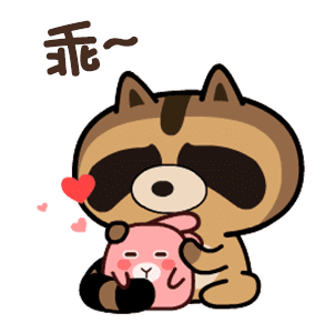 daily life of cute raccoons messages sticker-4