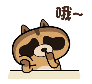 daily life of cute raccoons messages sticker-3